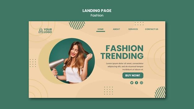 Modelo de página de destino de conceito de moda Psd grátis