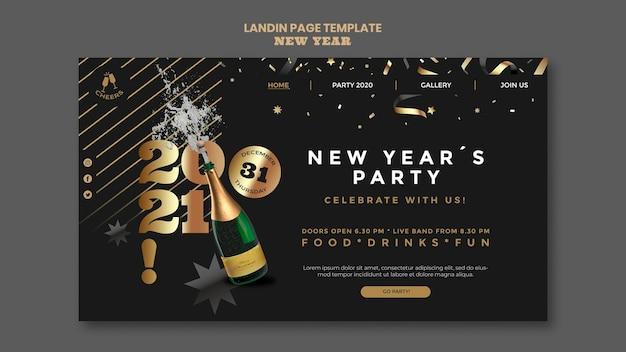 Modelo de página de destino de festa de feliz ano novo Psd grátis