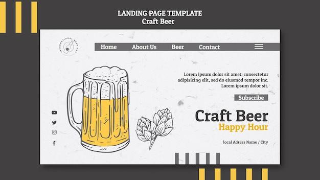 Modelo de página de destino de happy hour de cerveja artesanal Psd grátis