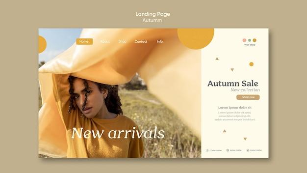 Modelo de página de destino de novidades do outono Psd grátis