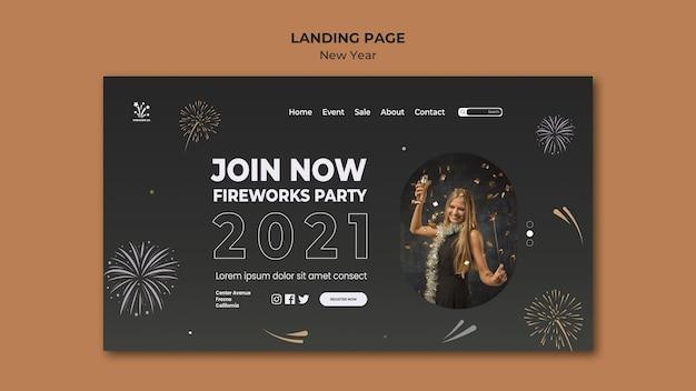 Modelo de página de destino do conceito de ano novo Psd Premium