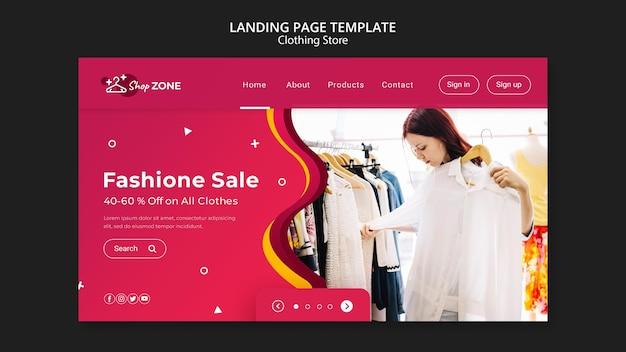 Modelo de página de destino do conceito de loja de roupas Psd grátis