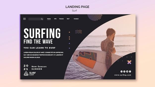 Modelo de página de destino para aulas de surfe Psd grátis