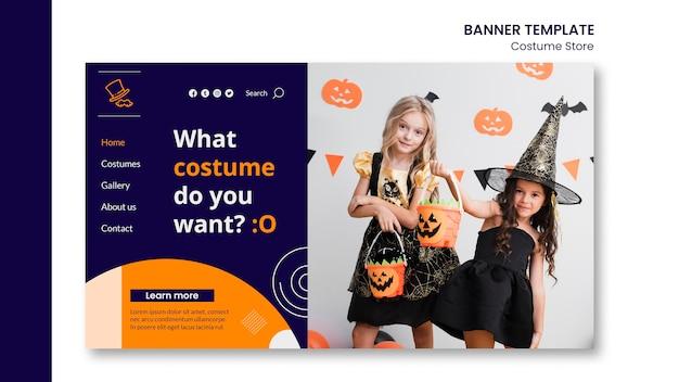 Modelo de página de destino para fantasias de halloween Psd grátis