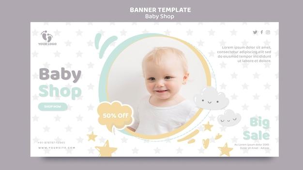 Modelo de página de destino para loja de bebês Psd grátis