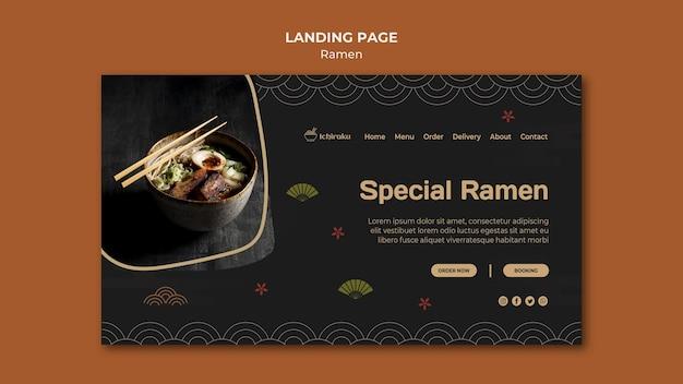 Modelo de página laning de conceito de ramen Psd Premium