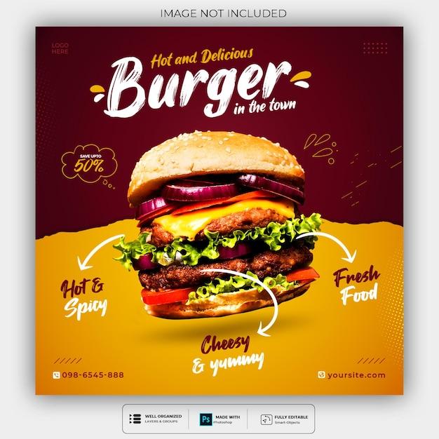 Modelo de postagem de banner de mídia social de alimentos Psd grátis