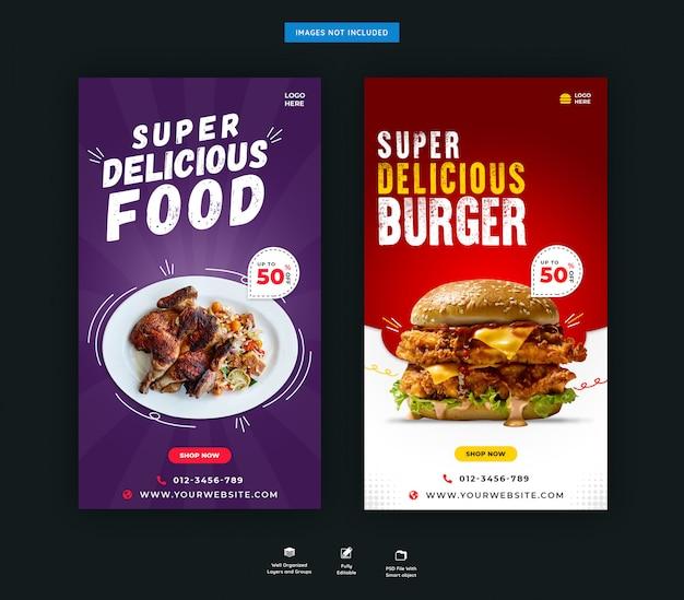 Modelo de postagem de histórias de instagram de comida deliciosa psd premium Psd Premium