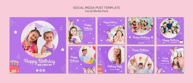 Modelo de postagem de mídia social com tema de convite de aniversário Psd grátis