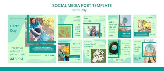 Modelo de postagem de mídia social do conceito do dia da terra Psd Premium