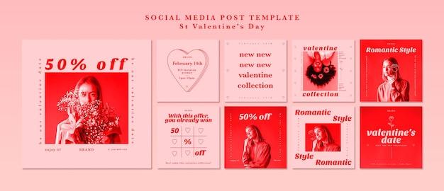 Modelo de postagem de mídia social para dia dos namorados Psd grátis
