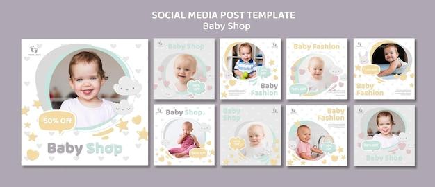 Modelo de postagem de mídia social para loja de bebês Psd Premium