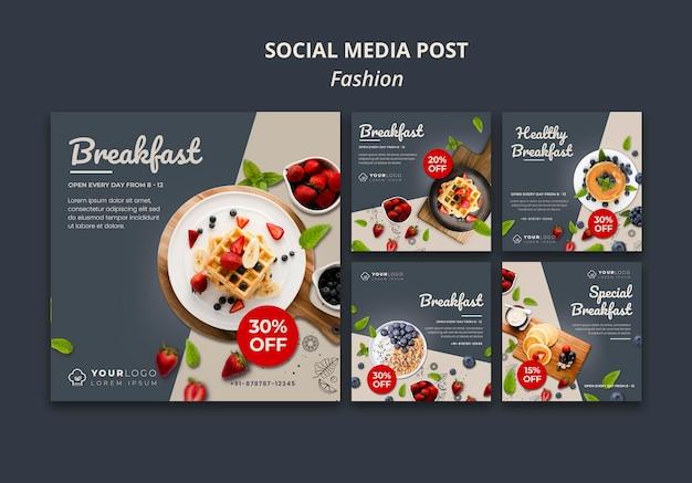 Modelo de postagem de mídia social para o café da manhã Psd grátis