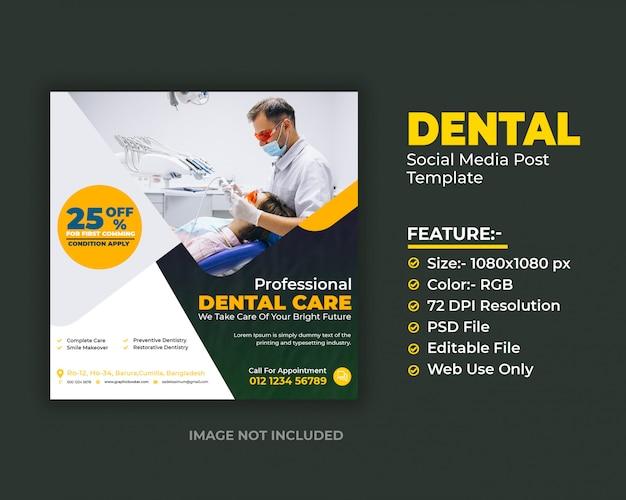 Modelo de postagem de mídias sociais de atendimento odontológico Psd Premium