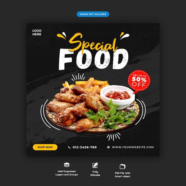 Modelo de postagem do instagram de mídia social de menu de comida Psd Premium