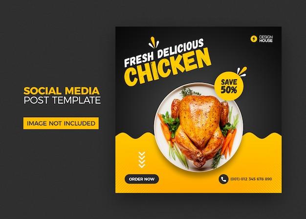 Modelo de postagem do instagram mídias sociais de alimentos Psd Premium