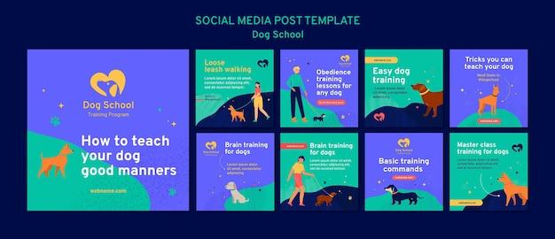 Modelo de postagem em mídia social de conceito de escola de cachorro Psd grátis
