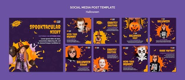 Modelo de postagem em mídia social de halloween Psd Premium
