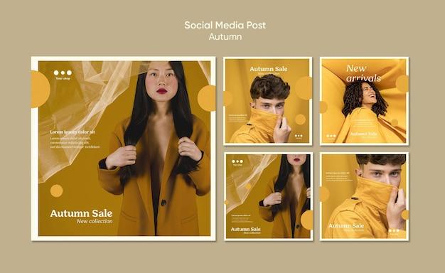 Modelo de postagem em mídia social de venda de outono Psd grátis