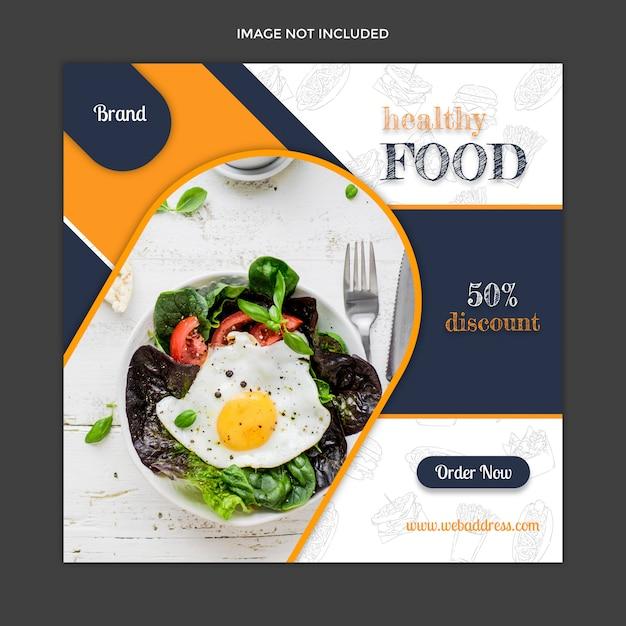 Modelo de postagem instagram de mídia social de alimentos Psd Premium