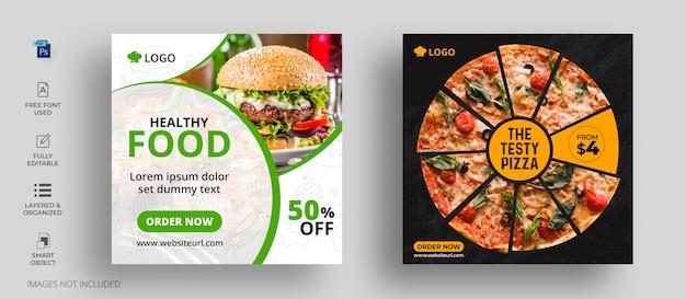 Modelo de postagem - mídia social de comida de restaurante Psd Premium