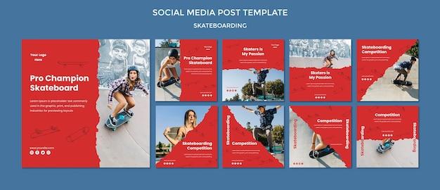 Modelo de postagem - mídia social de conceito de skate Psd grátis
