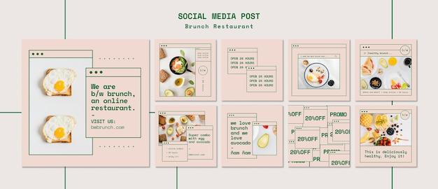 Modelo de postagem - mídia social de restaurante de brunch Psd grátis