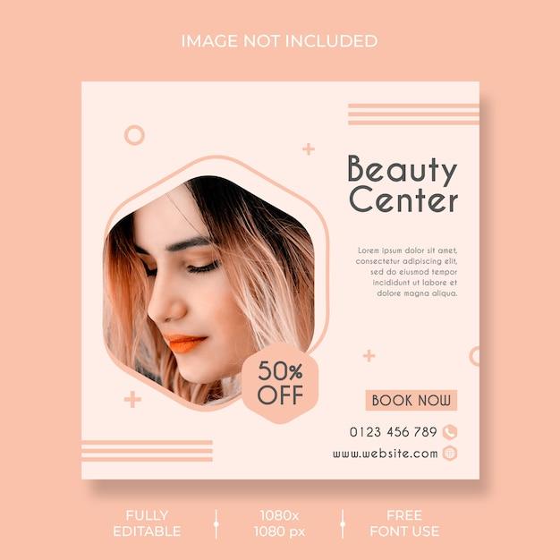 Modelo de postagem - mídia social do centro de beleza Psd grátis