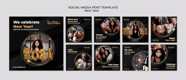 Modelo de postagens de mídia social de ano novo Psd grátis