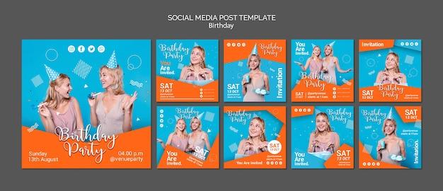 Modelo de postagens de mídia social de festa de aniversário Psd grátis