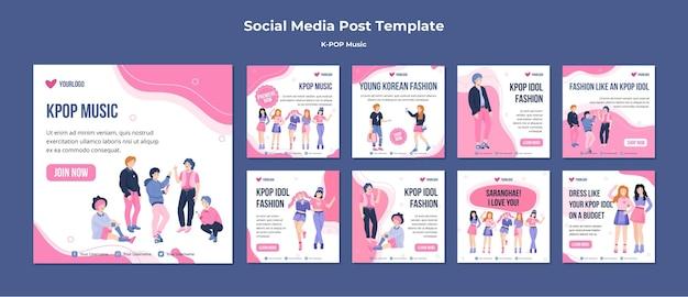 Modelo de postagens de mídia social k-pop Psd grátis