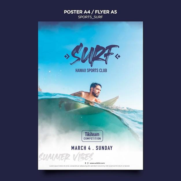 Modelo de pôster de aulas de surf Psd grátis