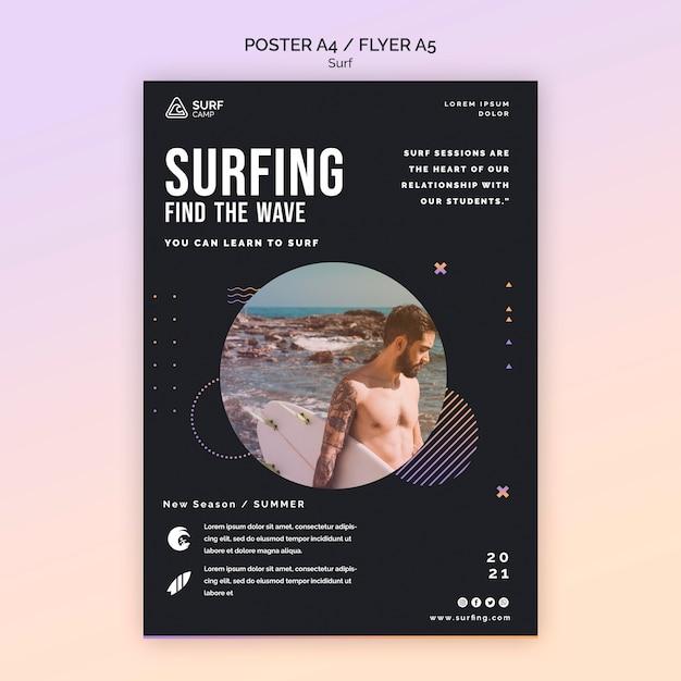 Modelo de pôster de aulas de surfe Psd grátis