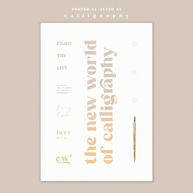 Modelo de pôster de caligrafia Psd grátis