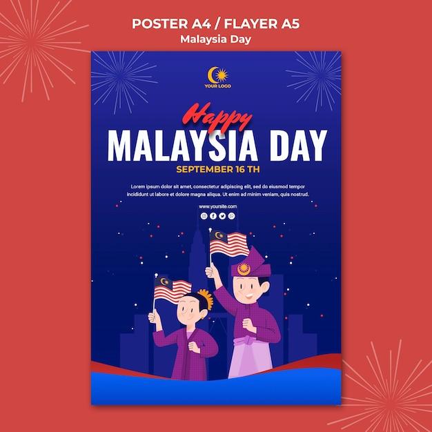 Modelo de pôster para a celebração do dia da malásia Psd grátis
