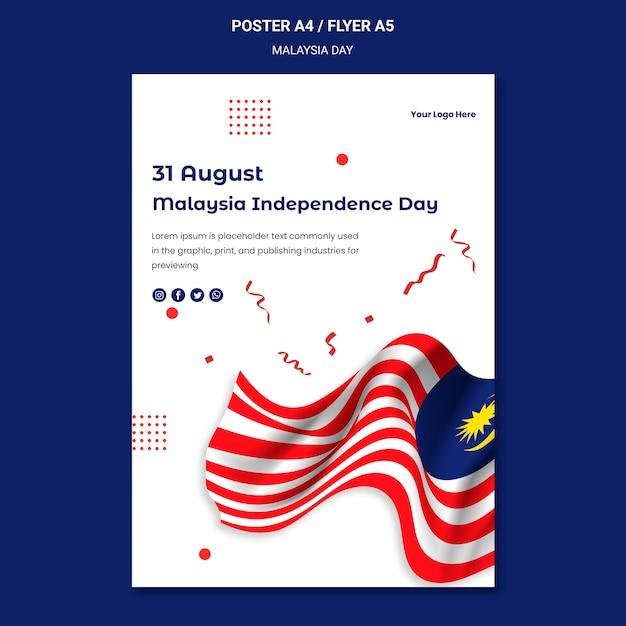 Modelo de pôster para comemorar a independência da malásia Psd grátis