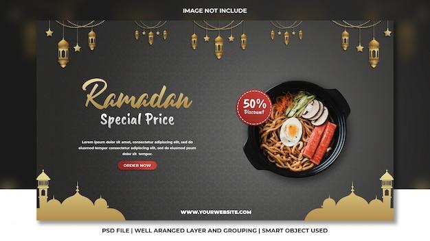 Modelo de psd de ramadan promocional especial fast food macarrão Psd Premium