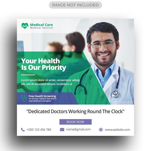 Modelo de publicação de mídia social médica Psd Premium