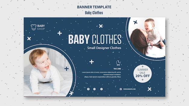 Modelo de roupas de bebê Psd Premium