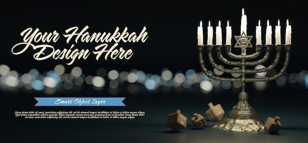 Modelo de uma cena de hannukkah Psd Premium