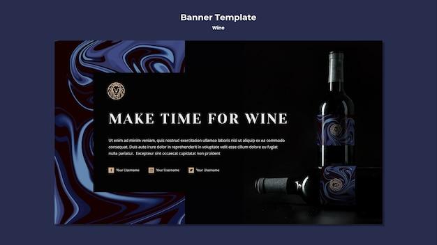 Modelo horizontal para banner de negócios de vinho Psd grátis