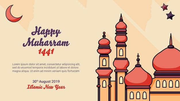 Modelo islâmico de ano novo Psd grátis