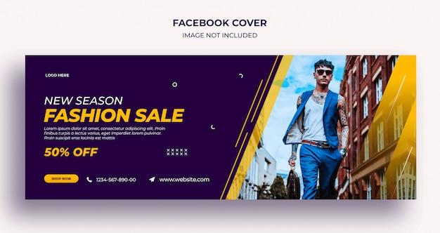 Nova temporada moda venda mídia social banner, modelo de banner do instagram Psd Premium