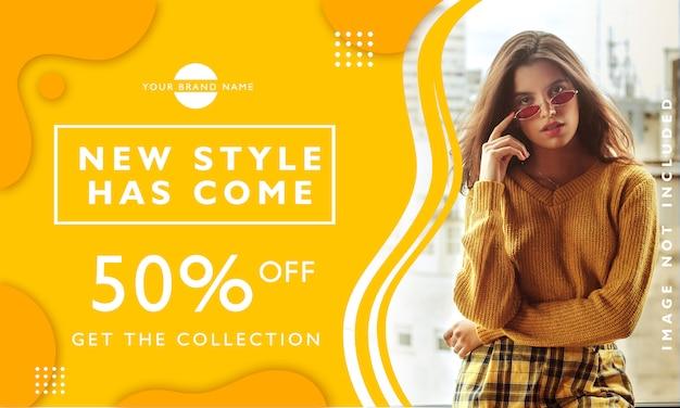 Novo modelo de banner de promoção de venda de estilo Psd Premium