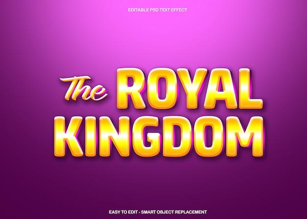 O efeito de texto do reino real Psd Premium