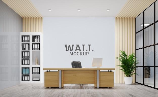 O escritório é projetado de forma moderna. maquete de parede Psd Premium