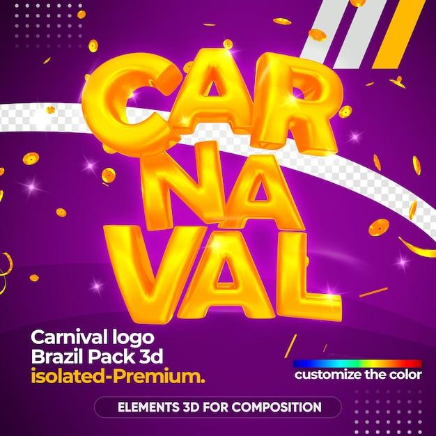Oferece logotipo de carnaval em renderização 3d Psd Premium