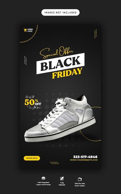 Oferta especial do instagram black friday e modelo de banner de história do facebook Psd grátis