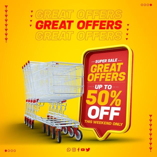 Oferta especial na venda final da caixa de texto 3d vermelha com até 50% de desconto Psd Premium