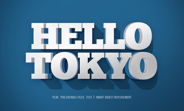 Olá maquete de estilo de texto 3d de tóquio Psd Premium